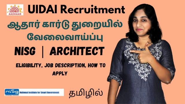 UIDAI Recruitment 2021 | NISG | Architect | Eligibility, Job Description, How To Apply