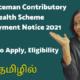 Ex-Serviceman-Contributory-Health-Scheme-Employment-Notice
