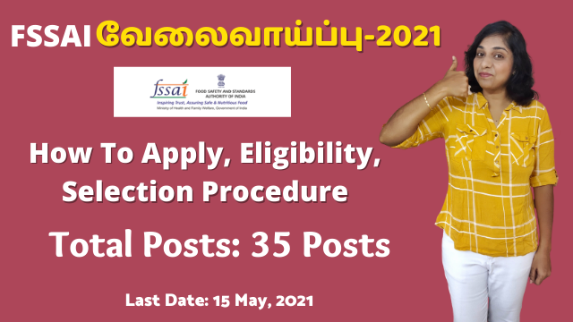 FSSAI Recruitment 2021 | Manager, Director | How To Apply, Eligibility, Selection Procedure