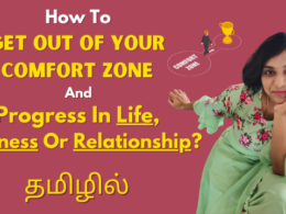 How To Get Out Of Your Comfort Zone And Progress In Life, Business Or Relationship? 2 Simple Tips