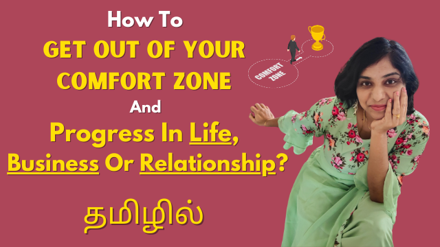 Get-Out-Of-Your-Comfort-Zone