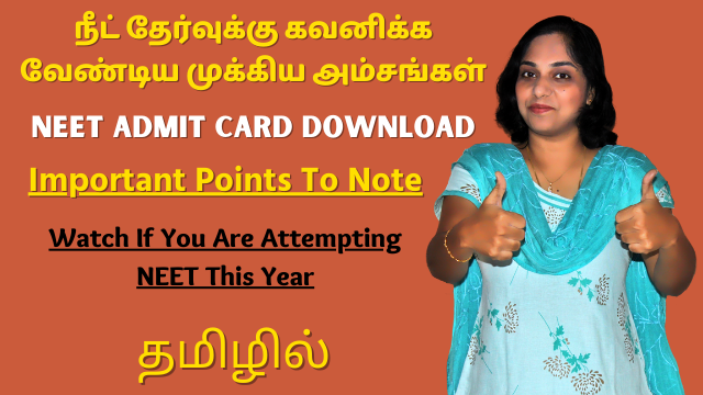 Important-Points-To-Note-Before-NEET