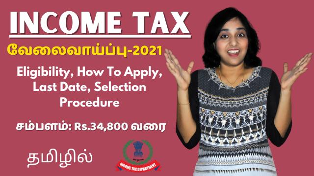Income-Tax-Recruitment