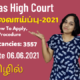 Madras-High-Court-Recruitment-2021