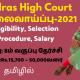 Madras-High-Court-Recruitment
