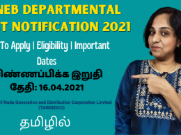 TNEB Departmental Test Notification 2021 | How To Apply | Eligibility | Important Dates