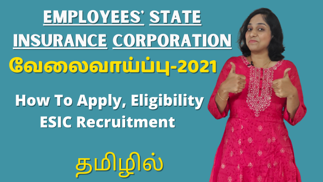 Employees' State Insurance Corporation Recruitment 2021 | How To Apply, Eligibility | ESIC Recruitment