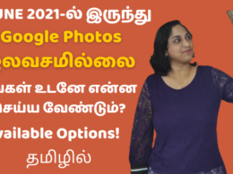 Google Photos Not Free From June, 2021 | What  Are The Available Options? | Google Photos Unlimited
