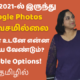 Google-Photos-Not-Free-From-June