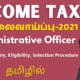 Income-Tax-Recruitment-2021