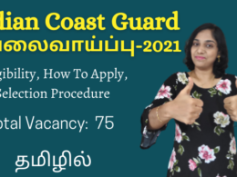 Indian Coast Guard Recruitment 2021 | Eligibility, How To Apply, Selection Procedure