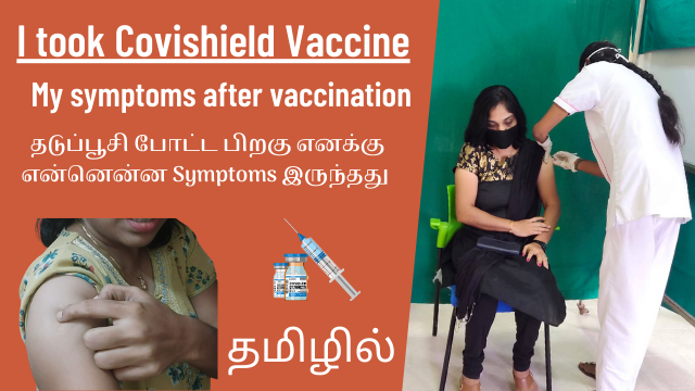 My-Symptoms-After-Covid-Vaccination