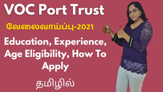 VOC-Port-Trust-Recruitment-2021
