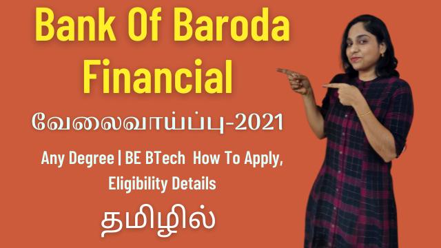 Bank-Of-Baroda-Financial-Recruitment