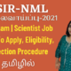 CSIRNML-Recruitment