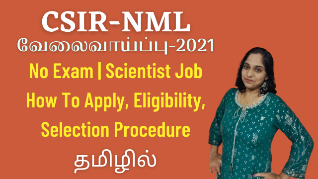 CSIR-NML Recruitment