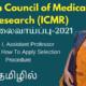 ICMR-Recruitment