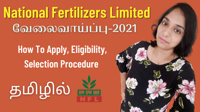 National Fertilizers Limited Recruitment 2021 | How To Apply, Eligibility, Selection Procedure