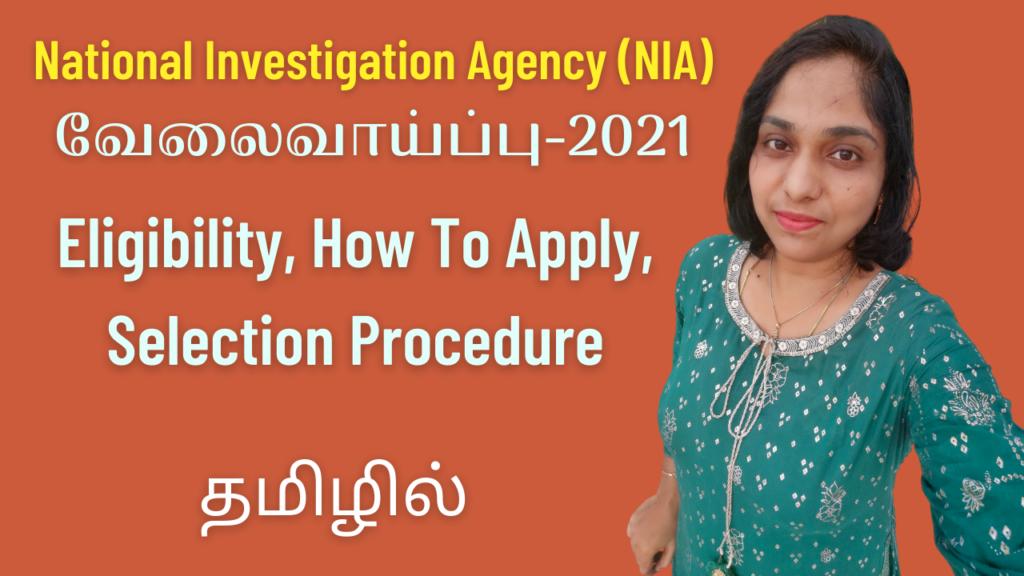 National Investigation Agency NIA  Recruitment
