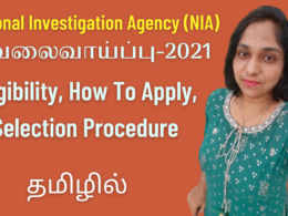 National Investigation Agency NIA  Recruitment - Eligibility, How To Apply, Selection Procedure