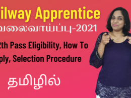 Railway Apprentice Recruitment 2021 - 10, 12th Pass Eligibility, How To Apply, Selection Procedure
