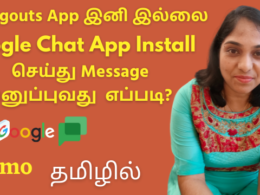 Hangouts App Is Gone | How To Install, Send Message From Google Chat App | Demo