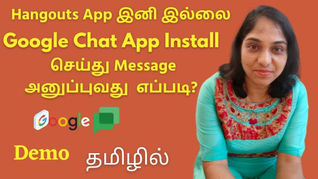 Google-Chat-App