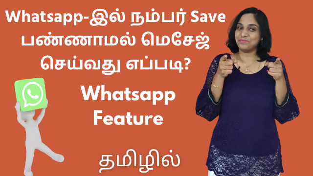 How To Send Message Or Chat With Someone In WhatsApp Without Saving Their Number