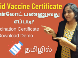 How To Download Covid Vaccine Certificate | Vaccination Certificate Download Demo