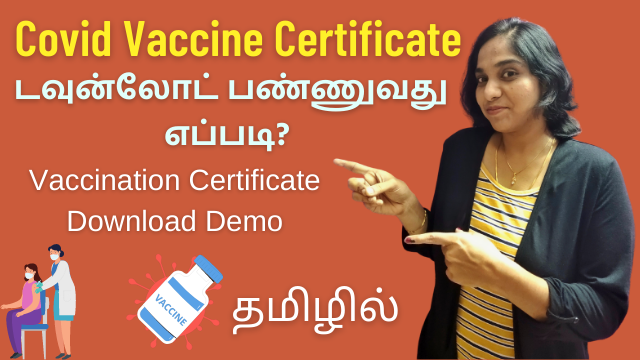Vaccination-Certificate-Download