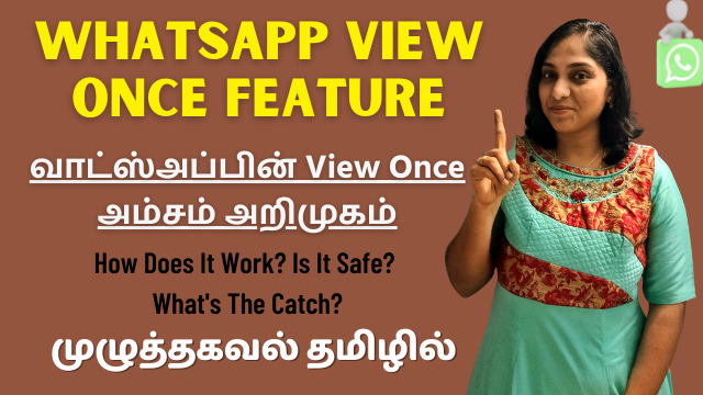 WhatsApp-View-Once-Feature