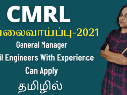CMRL Recruitment 2021 | General Manager | Civil Engineers With Experience Can Apply