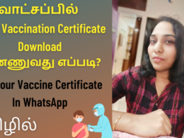 How To Download Covid Vaccination Certificate In WhatsApp? Get Your Vaccine Certificate In WhatsApp