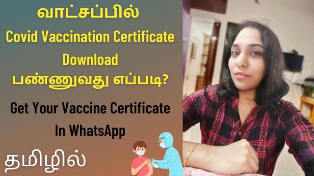 Covid-Vaccination-Certificate-In-WhatsApp