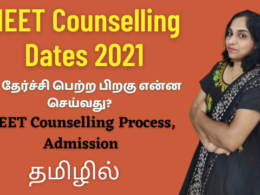 NEET MDS Counselling Dates 2021   What To Do After You Clear NEET? NEET MDS Counselling Process, Admission