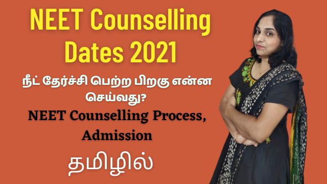 NEET Counselling Dates