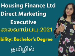 LIC Housing Finance Ltd Direct Marketing Executive Recruitment 2021 | Eligibility And Other Details