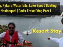 Ooty, Pykara Waterfalls, Lake Speed Boating, Masinagudi | Dad's Travel Vlog Part 1 | Resort Stay