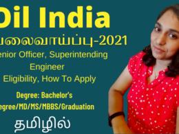 Oil India Recruitment 2021   Senior Officer, Superintending Engineer   Eligibility, How To Apply