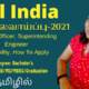 Oil-India-Recruitment-2021