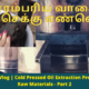 Oil-Mill-Visit-Vlog-Part-2